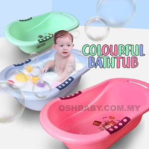 Colorful Baby Bath Tub