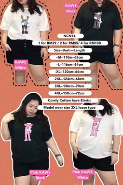NCN14  Ready Stock *Bust 44 to 59 inch/ 110 - 150cm