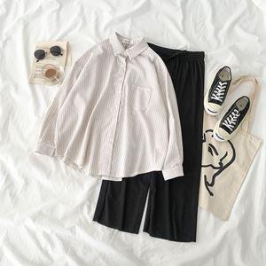 Basic Line Shirt