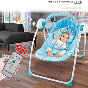 BABY SWING WITH MOSQUITO NET