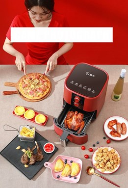 NEW RED AIR FRYER 5.0L