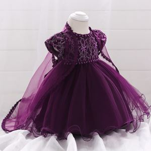 MARISSA PURPLE BABY GOWN