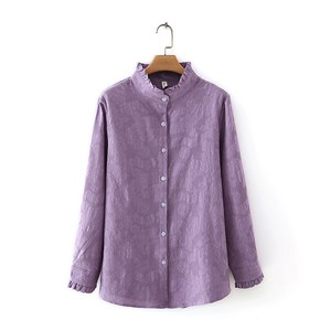 Embroidered Frilled Blouse (Dusty Purple)