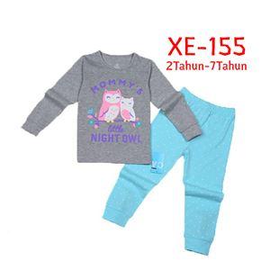 CALUBY XE-155 Kids Pyjama (2-7 tahun)