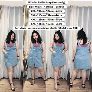 NCN06  *Ready Stock * Waist 42 to 57 inch/ 105-146cm