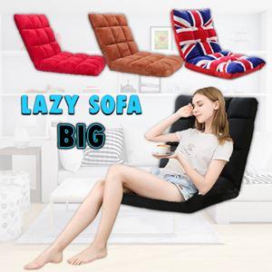 LAZY SOFA BIG