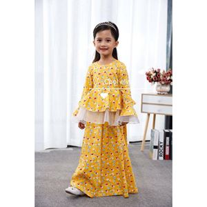 COOLELVES FLOWER DRESS - YELLOW  ( SZ 1-12Y )