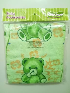 MHC TOWEL BASIC