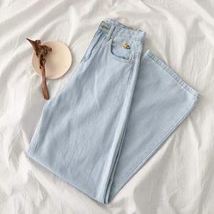 Min Jee Korean Jeans