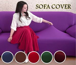 SOFA COVER N0935