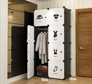 BKW8 Modern Living BlackWhite DIY Cabinet Wardrobe (47cm Depth x 35cm x 35cm) Free*UtilityHanger*
