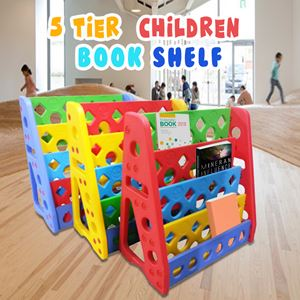 OSH 5 TIER CHILDREN BOOK SHELF