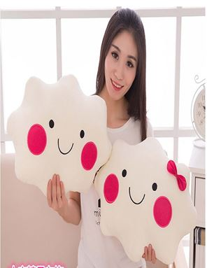 CUTE CLOUD PILLOW