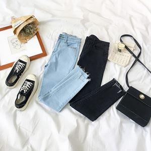 Jony High-Waist Jeans