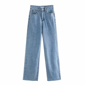 HIGH WAIST STRAIGHT CUT JEANS