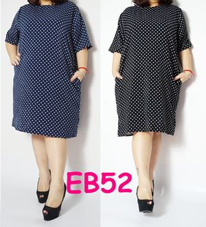 EB52 * Bust 44-52 inches (112-132CM)