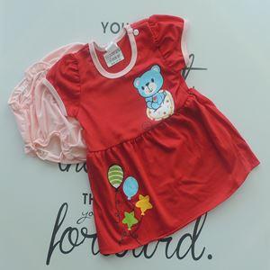 DRESS WITH PANTIES BABY