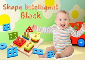 Shape Intelligent Block