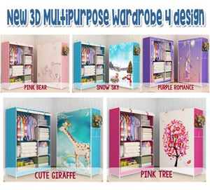 NEW 3D MULTIPURPOSE WARDROBE