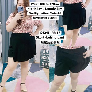 C1245 * Waist 40 - 47inch / 100 - 120cm
