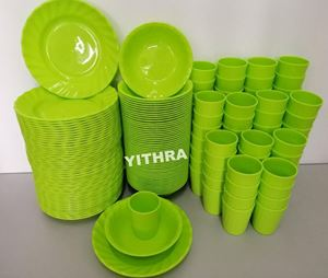 YITHRA COMBO B - LIME GREEN