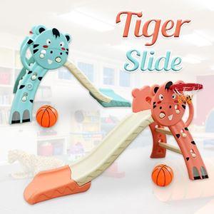 Tiger Slide