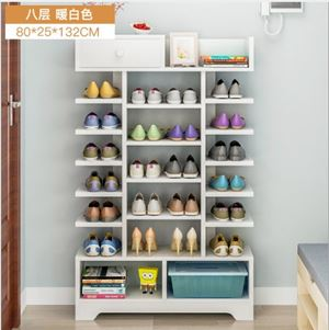 Nordic MultiLevel Shoe Cabinet