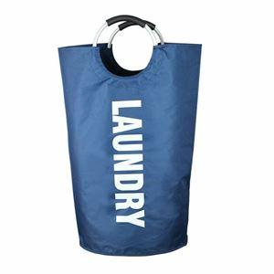 LAUNDRY BAG - COLOR BLUE