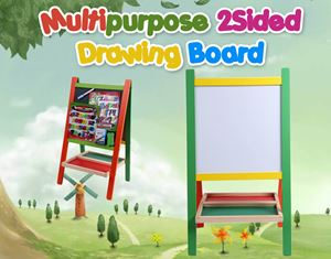 Multipurpose 2Sided Drawing Board cw Set of stationeries
