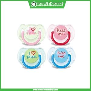 AVENT SOOTHER FASHION TWIN PACK