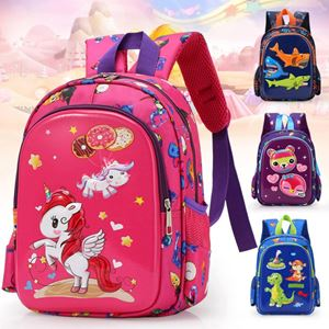 3D Shell Design Cartoon School Bag