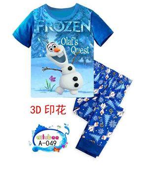 Ailubee Pyjamas - Frozen A049