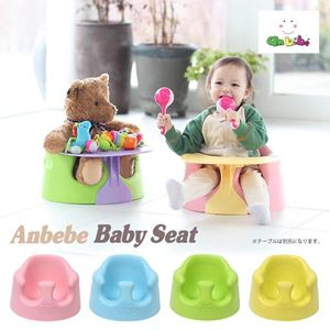 Anbebe Baby Seat ( FREE PLAYTRAY )