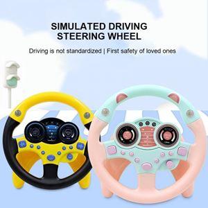HAPPY DRIVE STEERING WHEEL