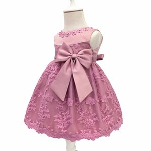 CHLOE BABY INFANT GOWN