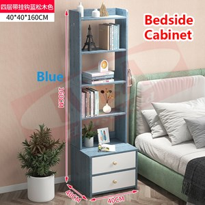 Multifunctional Simple modern Bedside Storage Cabinet Combination with drawer