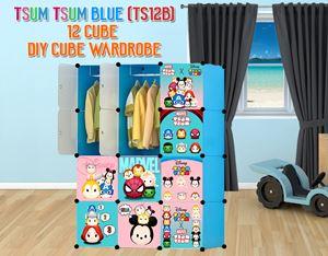 Tsum Tsum Blue 12C DIY Cube DIY WARDROBE (TS12B)