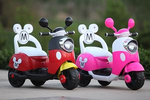 New Mickey & Minnie Mouse Kids Scooter motor With Back Support