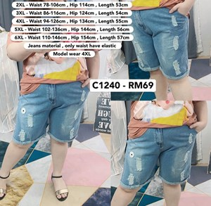 C1240 *Ready Stock *Waist 37 inch to 57inch / 94cm - 146cm