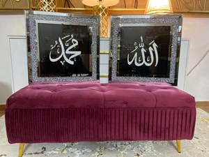 (READY STOCK) Frame Allah Muhammad