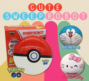 Cute SweepRobot