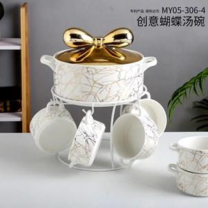(PRE ORDER) Soup Pot Ceramic ETA 25/11