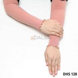DALILA - DHS 128