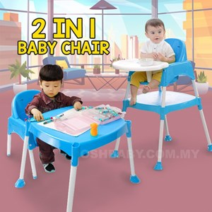 2 IN 1 BABY CHAIR