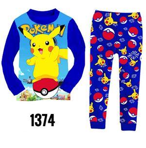 1374 Kids Pyjama (2-7 tahun)