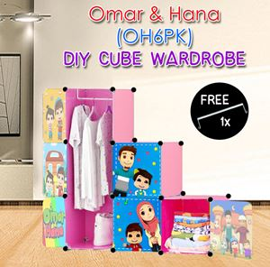 Omar & Hana 6C DIY WARDROBE Free 1x Hanger (OH6PK)