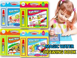 MAGIC WATER DRAWING BOOK WITH PEN CASING N00889