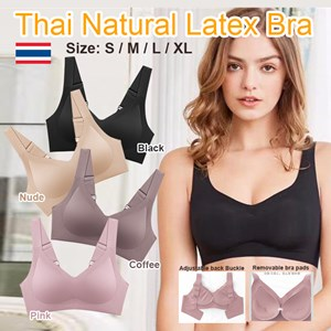 Thai Natural latex Bra / underwear women with big breasts, small and thin, no trace, no steel ring, sleep yoga