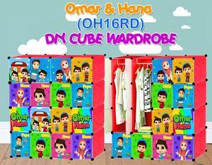 Omar & Hana RED 16C DIY WARDROBE (OH16RD)
