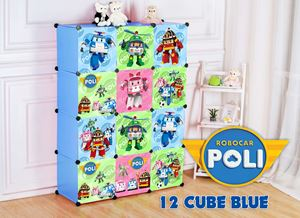 ROBOCAR BLUE 12C DIY WARDROBE (PL12B)